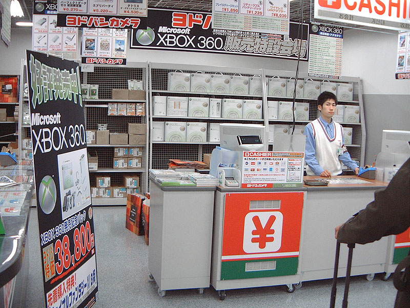 Japan Gets a Store Specializing in the Xbox 360? | Evil