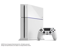 white ps4 standalone